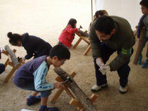 2月22日(土) 「森の感謝祭」を開催します。